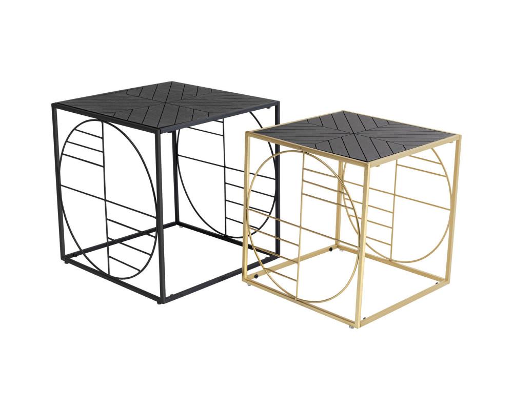 Coffee Table Techno 2 (2/Set)